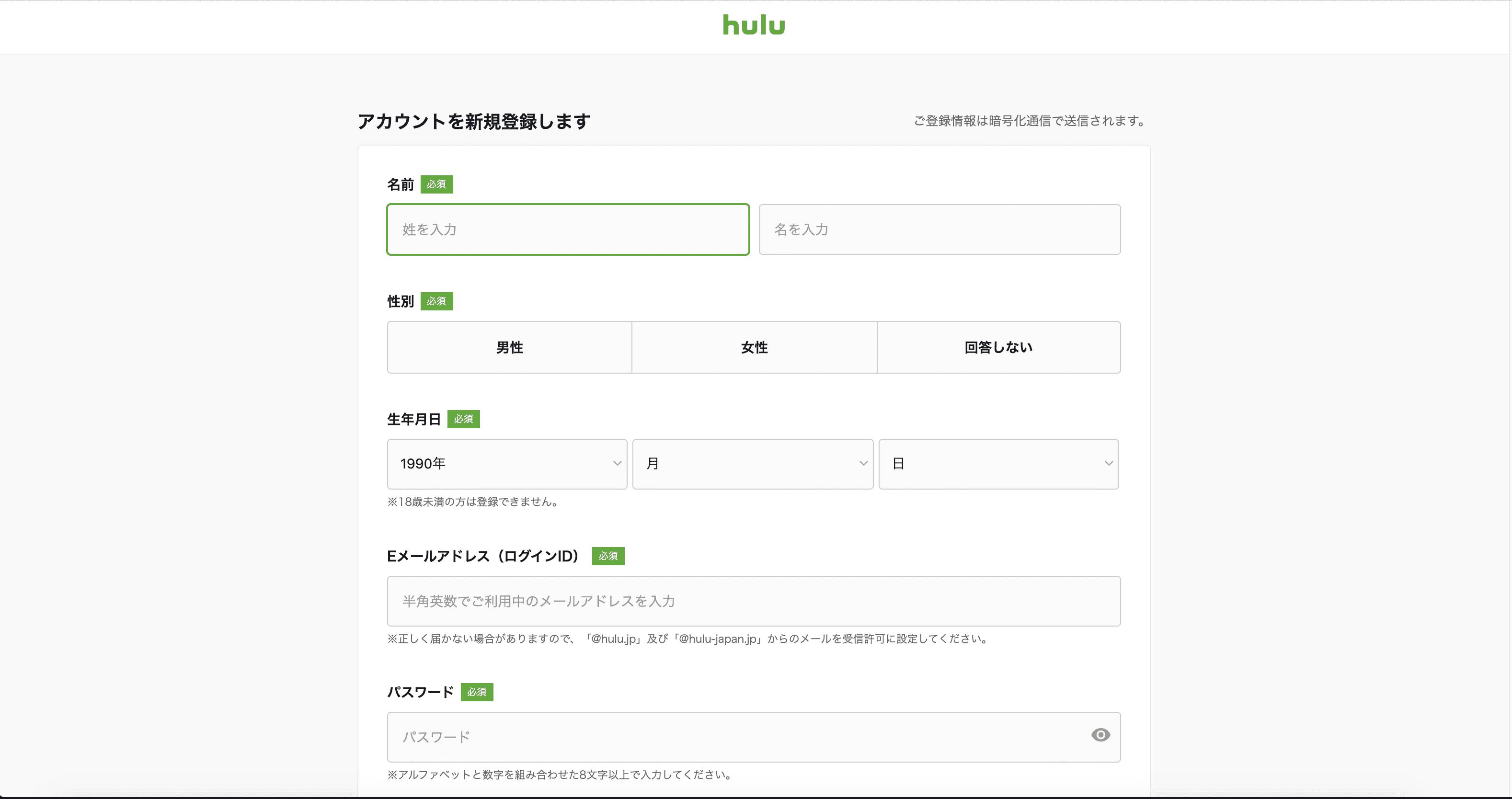 hulu2